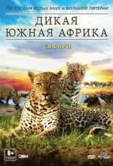 Дикая Южная Африка / Wildlife S?dafrika (2012)