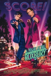Ночь в Роксбери / A Night at the Roxbury (1998)