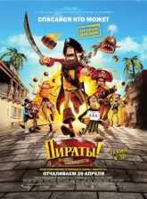 Пираты! Банда неудачников / The Pirates! In an Adventure with Scientists! (2012)