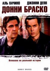 Донни Браско / Donnie Brasco (1997)