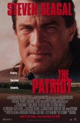 Патриот / The Patriot (1998)