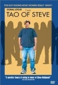 Дао Стива / The Tao of Steve (2000)